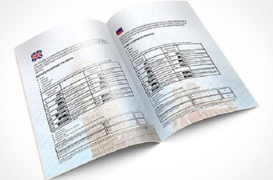 Điều kiện và thủ tục đổi bằng lái xe ô tô cho người nước ngoài tại Việt Nam